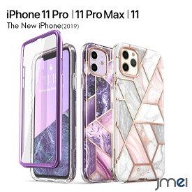 iPhone 11 Pro ケース マーブル 全面保護 耐衝撃 スクリーンプロテクター 2019 iPhone 11 ケース 米軍MIL規格取得 iPhone11 Pro Max ケース 衝撃吸収 アイフォン11 カバー 防塵 傷防止 ワイヤレス充電 対応 iPhone 11 ケース 二重構造 スマホカバー スマホケース ブランド