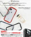 iPhone 11 Pro ケース 背面ガラス TPUバンパー iPhone 11 Pro Max ケース iFace 新型 MIL-STD-810 米軍用規格準拠 iPh…