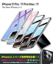 iPhone 11 Pro ケース 2019 TPU バンパー iPhone11 Pro 背面ガラス 二重構造 ストラップホール iPhone11 Pro Max ケース 衝撃吸収 キズ防止 防指紋 アイフォン11 カバー 指紋防止ナノオイルコーティング ワイヤレス充電 iPhone 11 ケース カメラ保護 スマホケース