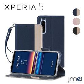 Xperia5 ケース 手帳 ストラップ付 SO-01M SOV41 全面保護 高品質 PUレザー Xperia 5 ケース 落下防止 カード収納 エクスペリア 5 カバー シンプル おしゃれ Sony Xperia5 カバー 着脱簡単 ワイヤレス充電対応