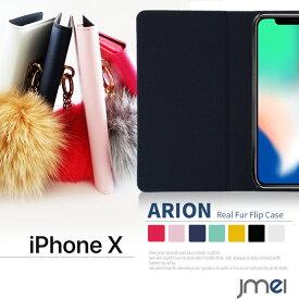 323af3dc82 iPhone X ケース 手帳 iphoneケース ファー スマホケース 手帳型 可愛い かわいい アイフォンX カバー スマホ