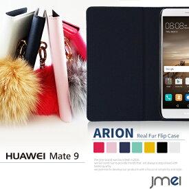 Mate9 ケース 手帳 ファーウェイ メイト 9 カバー 手帳型 可愛いケース Huawei スマホケース 手帳型 可愛い スマホ カバー スマホカバー simフリー スマートフォン 携帯ケース
