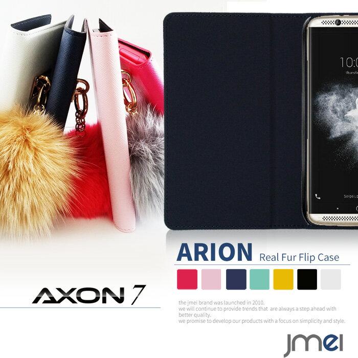 AXON 7 ケース 手帳型 可愛い スマホケース 全機種対応 ファー ベルトなし 携帯ケース ブランド シムフリースマホ スマホカバー 手帳 機種 スマホケース 手帳型 可愛い