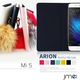 Xiaomi Mi5 ケース 手帳型 ブランド スマホケース 手帳 可愛い レザー ファー 可愛いケース シャオミ カバー スマホ カバー スマホカバー simフリー スマートフォン 携帯ケース