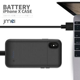iPhone X ケース iphone6 ケース バッテリー 内蔵ケース iphone6s ケース ハードケース モバイルバッテリー 大容量 5200mAh 超薄型 バッテリー 充電器 バッテリー内蔵 iphoneケース iPhone X 対応 スマホ 急速充電器 緊急 災害時