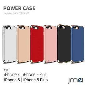 iPhone8 ケース iPhone7 2500mAh iPhone8plus ケース iphone バッテリー 内蔵ケース iphon7 plus用 ケース モバイルバッテリー 大容量 3500mAh 超薄型 バッテリー 充電器 バッテリー内蔵 iphoneケース iPhone8 iPhone7 対応 スマホ 急速充電器 緊急 災害時