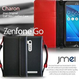 zenfone go ケース max 5 selfie 本革 レザー 手帳 zenfone2 laser 手帳 スマホポシェット スマホケース 手帳型 全機種対応 フィルム おしゃれな カード収納 ストラップ ゼンフォン2レーザー ケース 手帳型 ゼンフォンgo