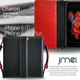 スマホ ポーチ ショルダー スマホカバー 手帳型 iPhone6s ケース iphone6splus iphone se iphone5 ipod touch 5 6世代 手帳型ケース iphone 6 plusケース 本革 アイフォン6splusケース おしゃれな アイフォン6sプラス レザー カード収納 ストラップ ハンドル