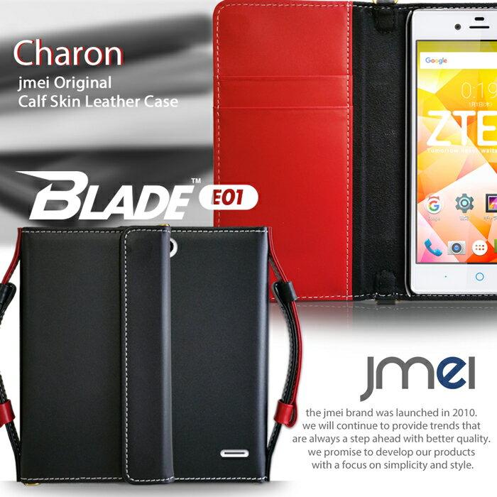 ZTE BLADE E01 ケース 本革 レザー 手帳 BLADE V7 Lite カバー BLADE V580 スマホポシェット スマホケース 手帳型 全機種対応 フィルム おしゃれな カード収納 ストラップ V6 S6 ブレード