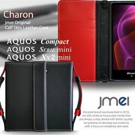 AQUOS Compact SH-02H ケース AQUOS ZETA SH-04H SH-01H SH-03G SH-01G AQUOS EVER SH-04G スマホポシェット スマホケース 手帳型 本革 レザー 手帳ケース アクオス ゼータ ショルダー SHARP スマホ カバー スマートフォン レザー ハード スマホ