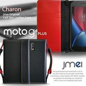 スマホ カバー Moto G4 Plus ケース 本革 スマホ ポーチ ショルダー モトローラ 手帳型 simフリー スマートフォン 携帯 ストラップ カード収納 手帳