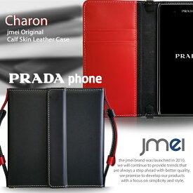 5cdcf3c43860 【PRADA phone by LG L-02D ケース】本革 JMEIオリジナルレザー手帳
