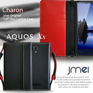 スマホポシェット スマホケース 手帳型 AQUOS Xx 304SH AQUOS PHONE Xx mini 303SH 302SH 206SH 203SH 106SH ケース 本革 JMEIオリジナルレザー手帳ケース CHARON アクオス ダブルエックス ミニ ショルダー SHARP ス