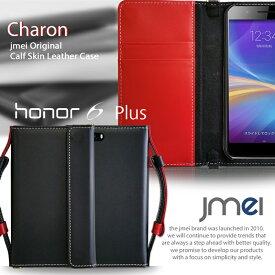 【honor6 Plus ケース】JMEIオリジナルカルネケース VESTA【ショルダー Huawei ファーウェイ スマホ カバー スマホポシェット スマホケース スマートフォン レザー 手帳】