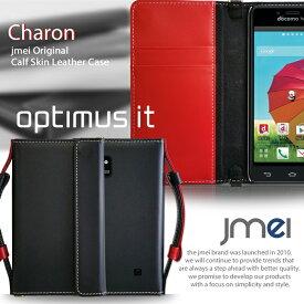 スマホポシェット スマホケース 手帳型 全機種対応 Optimus it L-05E L-05D G Pro L-04E LIFE L-02E G L-01E LGL21 LTE L-01D bright L-07C ケース 本革 JMEIオリジナルレザー手帳ケース CHARON ショルダー オプティマス カバー スマートフォン レザー ハード スマホ docomo
