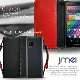 ELUGA power P-07D ケース 本革 レザー 手帳ケース ショルダー エルーガ パワー スマホポシェット スマホケース 手帳型 全機種対応 スマホ カバー P07D docomo カバー スマートフォン おしゃれ ドコモ