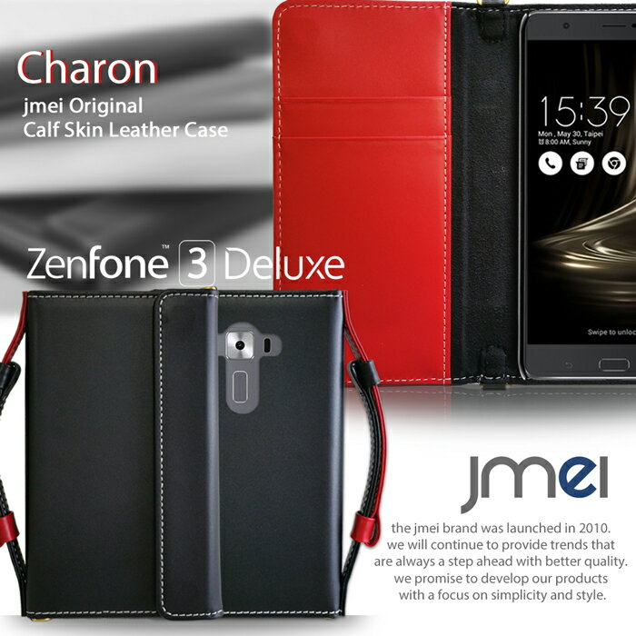 Zenfone3 DELUXE ZS550KL ケース 本革 ゼンフォン 3 デラックス カバー スマホケース 手帳型 スマホ カバー スマホカバー ASUS UQ mobile エイスース simフリー スマートフォン 携帯 ストラップ カード収納 手帳
