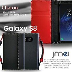 スマホカバー 手帳型 Galaxy S8 S8+ Feel Galaxy S7 edge SC-02H SCV33 S6 edge SC-04G SCV31 GALAXY Note Edge SC-01G SCL24 A8 SCV32 SC-05G ケース 本革 レザー 手帳 ギャラクシーs7 エッジ カバー スマホケース 全機種対応 フィルム おしゃれな カード収納 ストラップ