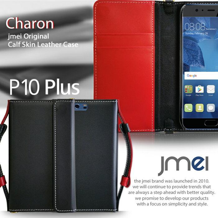 honor9 ケース P10 Plus ケース Huawei Mate9 ケース 本革 ファーウェイ mate9 カバー huawei mate 9 手帳型ケース カバー スマホポシェット スマホケース 手帳型 スマホ カバー スマホカバー simフリー スマートフォン 携帯 ストラップ カード収納 手帳