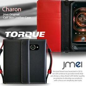 TORQUE G03 ケース 本革 レザー トルク 手帳ケース 手帳 カバー スマホケース 手帳型 スマホ スマホカバー au スマートフォン 携帯 ストラップ カード収納
