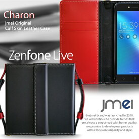 Zenfone Live ケース ZB501KL 本革 レザー asus ゼンフォン ライブ 手帳ケース 手帳 カバー スマホケース 手帳型 スマホ スマホカバー スマートフォン 携帯 ストラップ カード収納