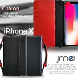 iphone x ケース iphone8 ケース iphone8plus 手帳型スマホケース iphone6 ケース iphone6splus iphone se iphone5 ipod touch 5 6世代 手帳型ケース iphone 6 plusケース 本革 アイフォン6splusケース おしゃれな アイフォン6sプラス レザー カード収納 ストラップ ハンドル