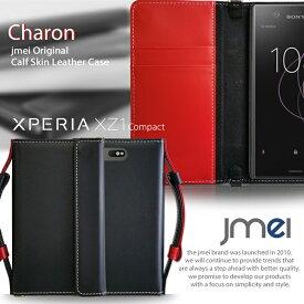 Xperia XZ1 Compact ケース 本革 SO-02K レザー sony エクスペリア xz1 コンパクト 手帳ケース 手帳 カバー ソニー スマホケース 手帳型 スマホ スマホカバー simフリー docomo スマートフォン 携帯 ストラップ カード収納