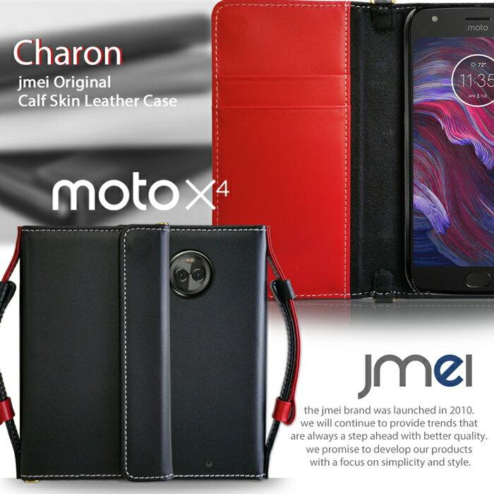 Moto X4 ケース 本革 レザー モトローラ 手帳ケース 手帳 カバー スマホケース 手帳型 スマホ スマホカバー motorola simフリー スマートフォン 携帯 ストラップ カード収納