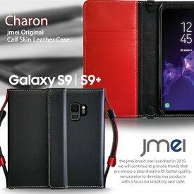 Galaxy S9 ケース 手帳型 Galaxy S9+ ケース 本革 レザー ギャラクシー s9 手帳ケース 手帳 カバー スマホケース サムスン ギャラクシーs9 カバー スマホカバー samsung スマートフォン 携帯 ストラップ カード収納