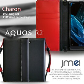 AQUOS R2 ケース SH-03K SHV42 本革 レザー アクオス r2 手帳ケース 手帳 カバー スマホケース 手帳型 スマホ スマホカバー doomo au Softbank スマートフォン 携帯 ストラップ カード収納