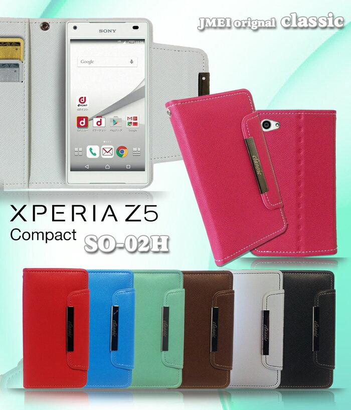 スマホケース xperia z5 コンパクト compact so−02h so02h 手帳 型 ケース ハード シリコン ケース 手帳型 ドコモ 全機種対応 可愛い おしゃれ 携帯ケース 手帳型 ブランド 寝ながら スマホ スタンド かわいい 卓上 マグネット パステルカラー ビビッドカラー