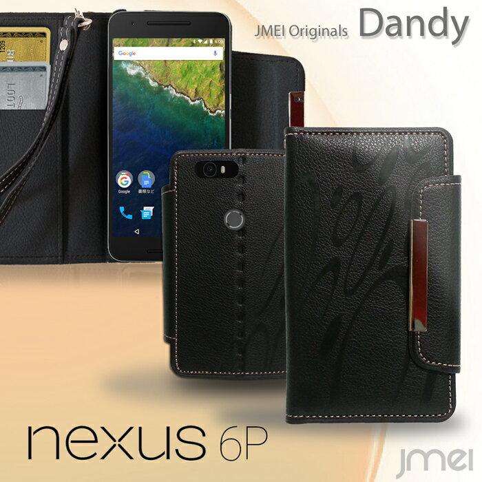 Nexus 6P ケース 手帳 ネクサス6p カバー スマホケース 手帳型 全機種対応 かわいい 携帯ストラップ おしゃれ 落下防止 スマホスタンド 卓上 携帯ケース ブランド メール便 送料無料・送料込み シムフリースマホ