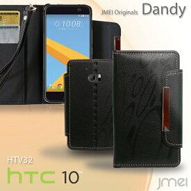 スマホカバー 手帳型 HTC 10 ケース レザー 手帳ケース エイチティーシー10 カバー スマホケース スマホ カバー 手帳型ケース au スマートフォン エーユー 革 手帳