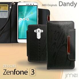 スマホカバー Zenfone3 ZE552KL ケース レザー 手帳ケース ゼンフォン3 カバー 手帳型 スマホケース スマホ カバー 手帳型ケース ASUS エイスース スマートフォン 携帯 革 手帳】