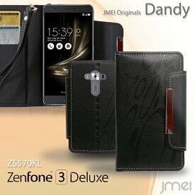 Zenfone3 DELUXE ZS570KL ケース レザー 手帳ケース ゼンフォン 3 デラックス カバー 手帳型 スマホケース スマホ カバー 手帳型ケース スマホカバー simフリー スマートフォン 携帯 革 手帳
