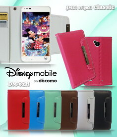 【Disney Mobile on docomo DM-02H ケース】パステル手帳ケース classic【ディズニーモバイル ドコモ カバー 手帳型 スマホケース スマホ カバー スマホカバー dm02h LG スマートフォン 携帯 革 手帳】