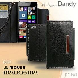 【MADOSMA Q501 ケース】レザー手帳ケース Dandy【マドスマ 手帳型 スマホケース スマホ カバー simフリー mouse computer マウスコンピューター スマートフォン 携帯 革 手帳】