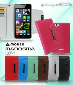 【MADOSMA Q501 ケース】パステル手帳ケース classic【マドスマ 手帳型 スマホケース スマホ カバー simフリー mouse computer マウスコンピューター スマートフォン 携帯 革 手帳】