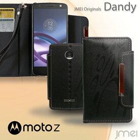 【Moto Z ケース】レザー手帳ケース Dandy【Motorola モトローラ Lenovo レノボ カバー 手帳型 スマホケース スマホ カバー スマホカバー simフリー スマートフォン 携帯 革 手帳】