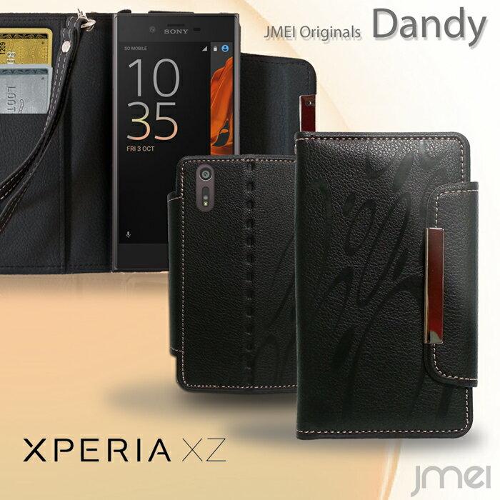 Xperia XZ SO-01J ケース 手帳型 スマホケース Xperia XZ Premium ケース so-04j Xperia XZs ケース so-03j sov35 Xperia X Compact SO-02J ケース Xperia GX SO-04D ケース docomo XPERIA AX SO-01E ケース 手帳型ケース VL SOL21 XPERIA acro SO-02C IS11S カバー
