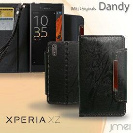 Xperia XZs ケース SO-03J SOV35 エクスペリア xzs カバー xperiaxz ケース 手帳 Xperia XZ 手帳型ケース docomo SO-01J au SOV34 ケース レザー 手帳ケース エクスペリア xz カバー スマホケース スマホ カバー スマホカバー Sony ソニー スマートフォン 携帯 革 手帳
