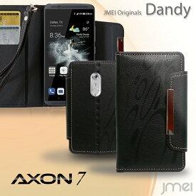AXON 7 ケース レザー 手帳ケース アクソン 7 ZTE カバー 手帳型 スマホケース スマホ カバー 手帳型ケース スマホカバー simフリー スマートフォン 携帯 革 手帳