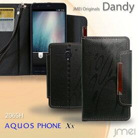 AQUOS PHONE Xx 206SH ケース カバー レザー 手帳カバー アクオスフォン ダブルエックス スマホ カバー スマホカバー スマートフォン softbank ソフトバンク 革