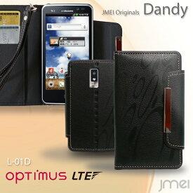 Optimus LTE L-01D ケース レザー 手帳ケース オプティマス OptimusLTE カバー オプティマスLTE スマホケース スマホ カバー スマホカバー L01D docomo スマートフォン ドコモ 革