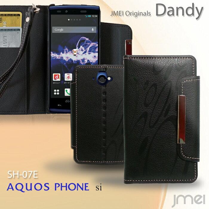 手帳型スマホケース 全機種対応 可愛い スマホスタンド マグネット かわいい 携帯ストラップ おしゃれ 落下防止 携帯ケース ブランド メール便 送料無料・送料込み シムフリースマホ AQUOS PHONE si SH-07E ケース