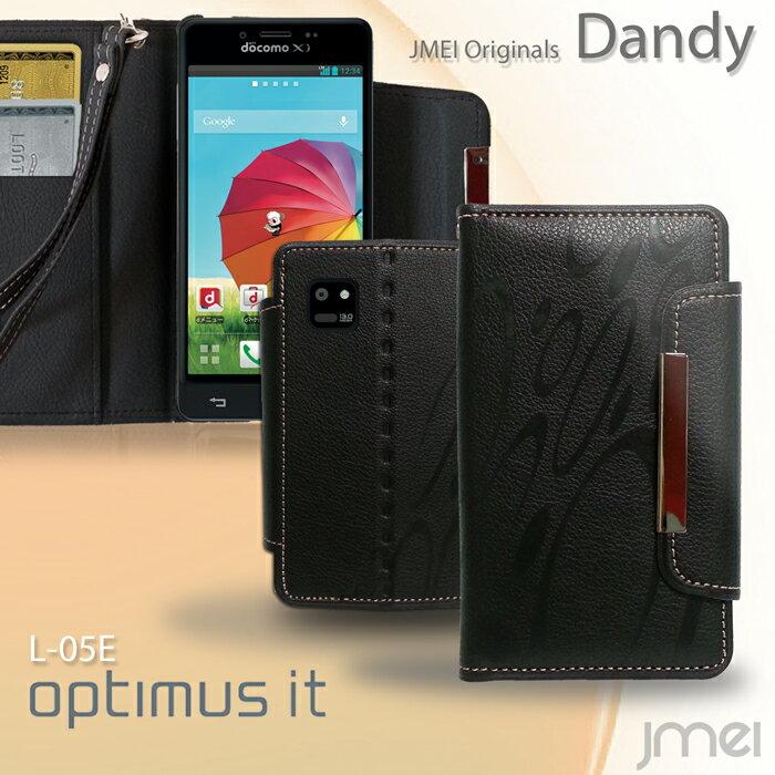 Optimus it L-05E ケース L-05D PRADA phone by LG L-02D ケース レザー 手帳ケース オプティマス カバー スマホケース スマホ カバー スマホカバー docomo L05E L05D L02D スマートフォン ドコモ プラダフォン プラダ