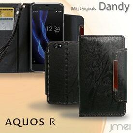 AQUOS R SH-03J SHV39 604SH ケース アクオス アール カバー 手帳ケース レザー 手帳型 スマホケース スマホ スマホカバー アクオスr カバー SHARP スマートフォン 携帯 革 手帳カバー