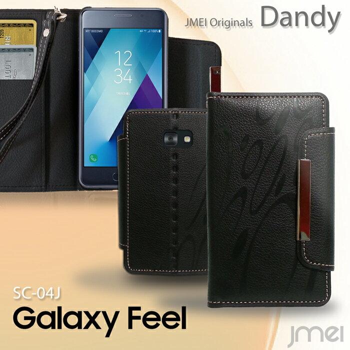 Galaxy Feel ケース sc-04j Galaxy Note8 ケース Galaxy S7 edge ケース galaxy s5 サムスン galaxy note edge sc−01g 手帳型ケース galaxy note edge sc−01g レザーケース 手帳 galaxy note2 カバー 手帳 ギャラクシーs7 エッジ カバー ギャラクシーs5 SAMSUNG