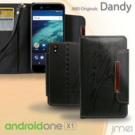 android one X1 ケース アンドロイド x1 カバー 手帳ケース レザー 手帳型 スマホケース スマホ スマホカバー ymobile x1 ケース スマートフォン 携帯 革 手帳