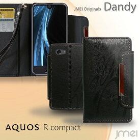 AQUOS R Compact ケース SHV41 アクオスフォン コンパクト カバー 手帳ケース レザー 手帳型 スマホケース スマホ スマホカバー au Softbank スマートフォン 携帯 革 手帳
